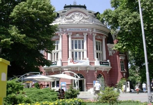Life student at Varna University